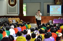 CSR English Camp at Princess Ubolratana School, Chiang Dao